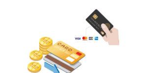刷卡換現金安全嗎?